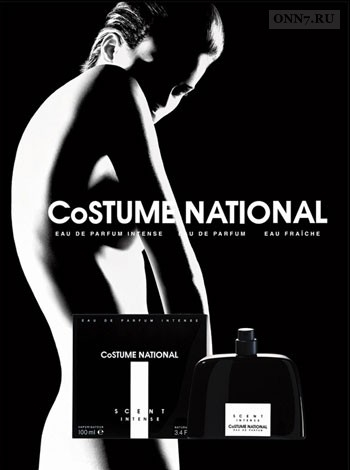 Парфюм Costume National Scent Sheer