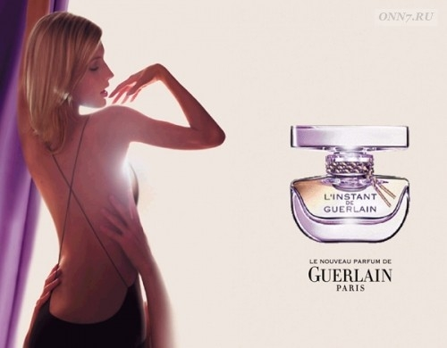 Парфюм Guerlain Too Much…