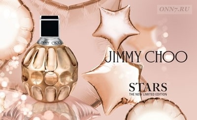 Парфюм Jimmy Choo Jimmy Choo