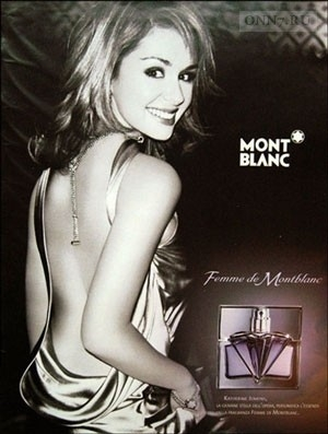 Парфюм Mont Blanc Homme Exceptionnel