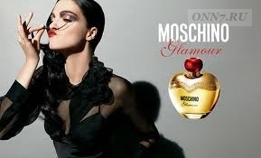 Парфюм Moschino Cheap & Chic I Love Love