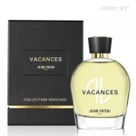 Туалетные духи Jean Patou Collection Heritage Vacances