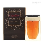 Туалетные духи Cartier La Panthere Noir Absolu