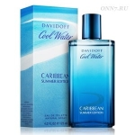 Туалетная вода Davidoff  Cool Water Caribbean Summer Edition