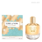 Туалетные духи Elie Saab  Girl of Now Shine