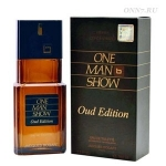 Туалетная вода Jacques Bogart One Man Show Oud Edition