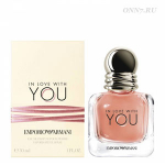 Туалетные духи Giorgio Armani Emporio Armani In Love With You