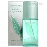Туалетные духи Elizabeth Arden Green Tea Intense