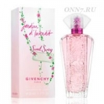 Туалетная вода Givenchy  Jardin d'Interdit Sweet Swing