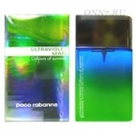 Туалетная вода Paco Rabanne Ultraviolet Man Colours of Summer