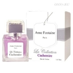 Туалетные духи Anne Fontaine La Collection Cashemire