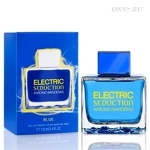 Туалетная вода Antonio Banderas Electric Seduction Blue for men