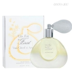 Туалетные духи Van Cleef & Arpels Un Air de First