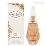 Туалетная вода Givenchy Ange ou Demon Le Secret Edition Croisiere