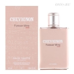 Туалетная вода Chevignon  Forever Mine for Women
