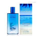 Туалетная вода Davidoff  Cool Water Exotic Summer