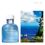 Туалетная вода Dolce & Gabbana Light Blue Pour Homme Beauty of Capri
