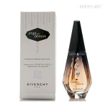 Туалетная вода Givenchy Ange ou Demon Diamantissime