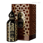 Туалетные духи Attar Collection King Solomon